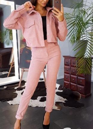 Вельветовий костюм пиджак и брючки