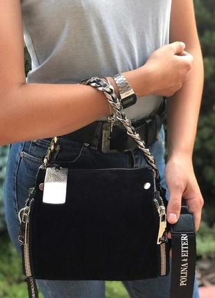 Женская замшевая сумка polina & eiterou черная жіноча замшева чорна кожаная