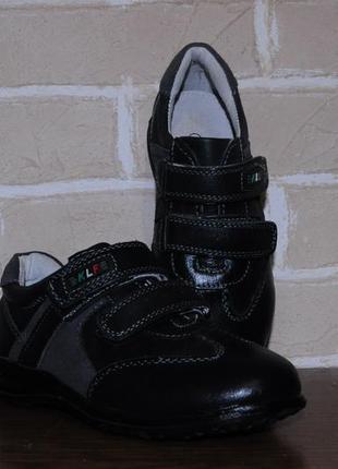 Классика туфли кроссовки