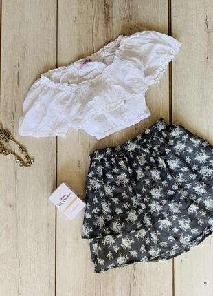 Привольный набор на лето юбка топ с открытыми плечами
