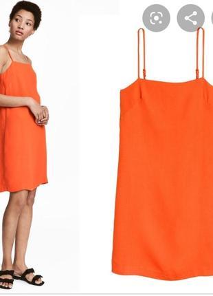 Платье сарафан на тонких бретелях от h&m