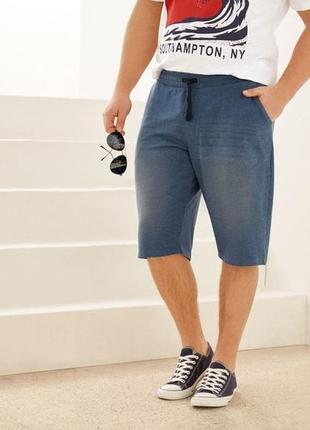 Трикотажные шорты под джинс мужские livergy