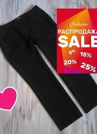 Классические укороченные брюки размер eur 38- 40
