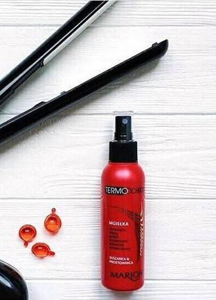 Термозащита для волос marion