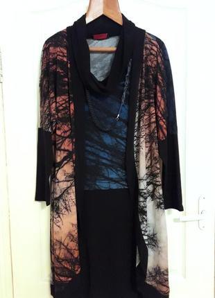 Шикарное платье с накидкой