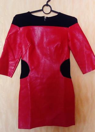 Хітове плаття