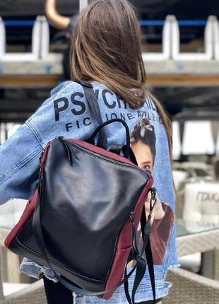 Бордовая сумка рюкзак молодежная городская кожаная с черной вставкой