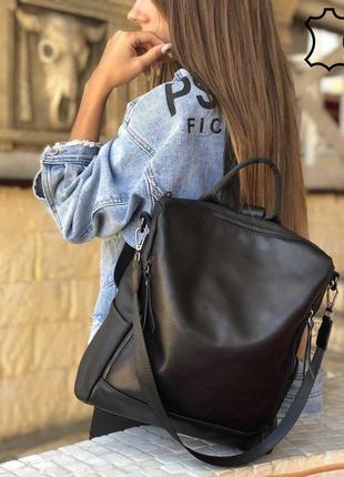 Кожаная сумка-рюкзак черная трансформер через плечо молодежная