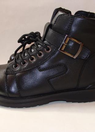 Зимние ботинки arial