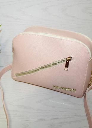Пудровая сумочка через плечо