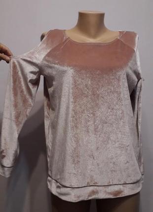 Блуза бархатная цвет пудры с разрезами на плечах