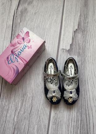 Туфли 🦋