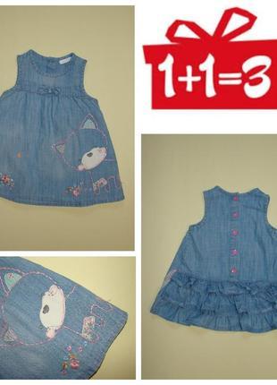 1+1= 3 милое джинсовое платье /сарафан next 1-2 года
