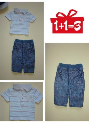 1+1=3 комплект малышу 1-3 мес джинсы m&s + футболка поло george