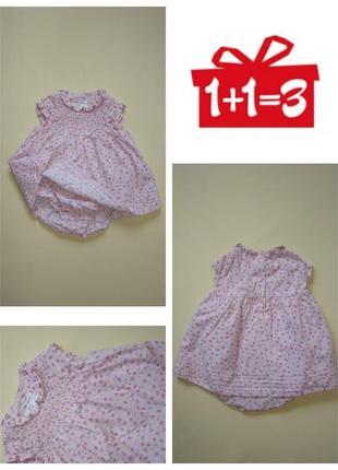 1+1=3 милое платье боди h&m 12-18/18-24 мес