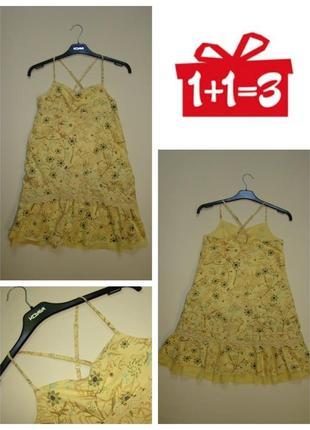 1+1=3 яркий хлопковый сарафан /платье 8-10 лет