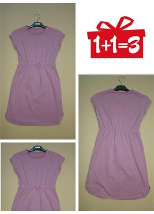 1+1=3 платье в спортивном стиле george 12-14 лет