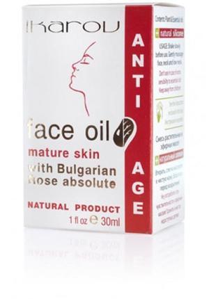 100% натуральное масло от морщин для зрелой кожи 30мл икаров (болгария)