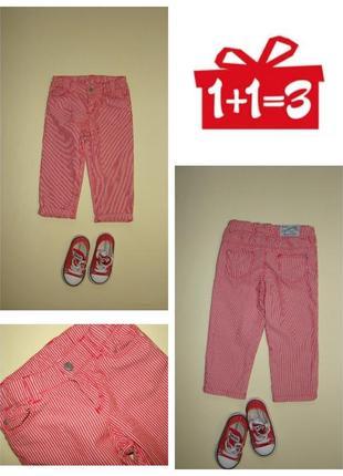 1+1=3 коттоновые брюки / джинсы в полоску / штаны petit bateau 1-2 года