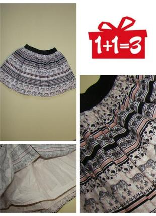 1+1=3 пышная юбка с фатиновым подъюбником tu xxs-xs
