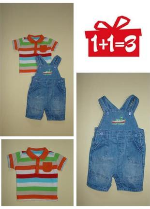 1+1=3 комплект ромпер комбинезон шорты c&a+ футболка поло matalan 3-6 / 6-9 мес