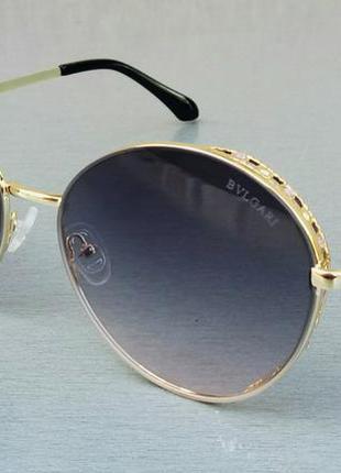 Bvlgari женские солнцезащитные очки круглые с серо - розовым градиентом