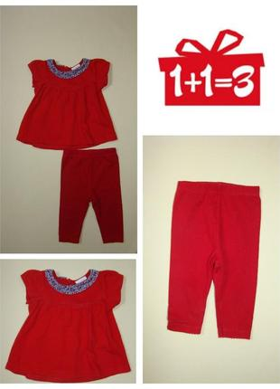 1+1=3 красный комплект малышке 6-12 мес футболка next+ лосины george
