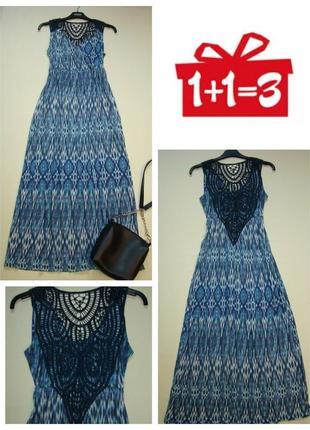 1+1=3 платье сарафан в пол indigo by m&s  s/m