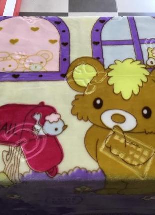 Детское двойное одеяло (плед).