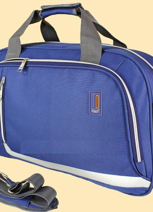 Сумка дорожнайя, сумка дорожная средняя 40 л, сумка дорожня