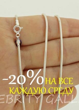 10% скидка подписчику цепочка серебряная sr т140 sn 40 серебро 925
