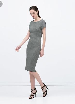 Миди плотное платье по фигуре zara