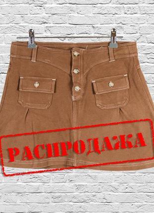 Короткая юбка коричневая, мини юбка трапеция с пуговицами
