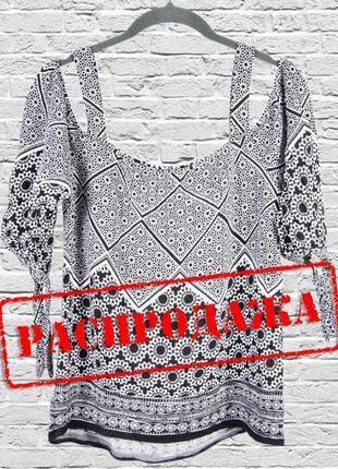 Серая блуза с опущенными плечами, летняя блуза с открытыми плечами1 фото