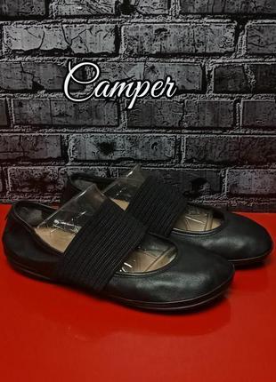 Кожаные балетки camper оригинал