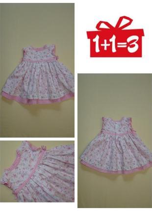 Пышное нарядное платье baby mac 3-9 мес1 фото
