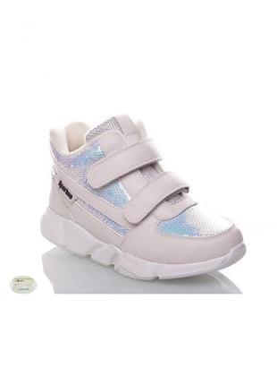 Стильные ботинки/кроссовки бежевые, р 28-32.