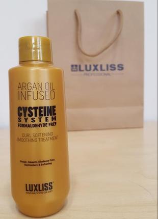 Цистеиновое средство luxliss cysteine system 100мл