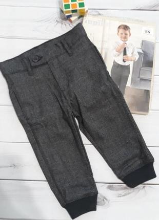 Брюки lupilu штаны