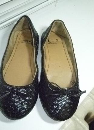 Симпатичные плетеные балетки(туфли) centr shoes весна-лето-осень