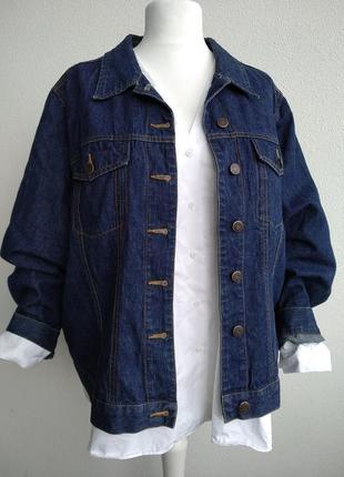 Джинсовка бойфренд оверсайз джинсовая куртка синяя