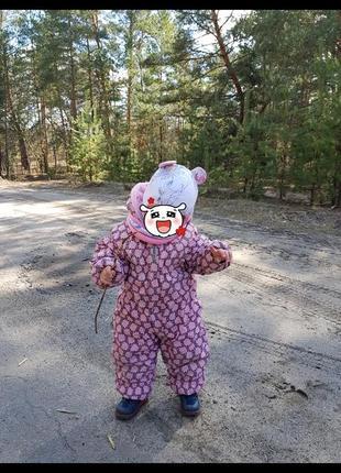 cba104190fab Детская одежда керри (Kerry) 2019 - купить недорого детские вещи в ...