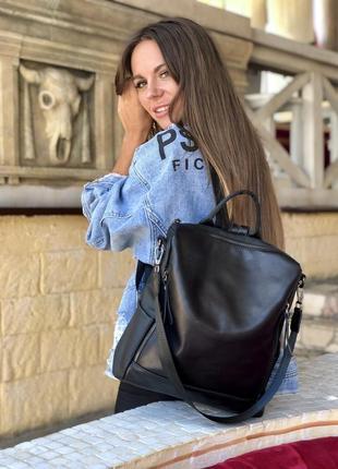 Кожаный городской черный рюкзак, в школу, в университет, для парня, девушки 3 цвета
