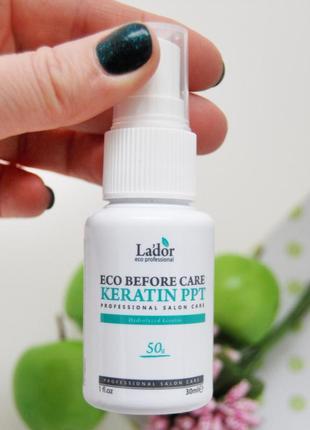 Кератиновый спрей для защиты и восстановления волос lador before keratin