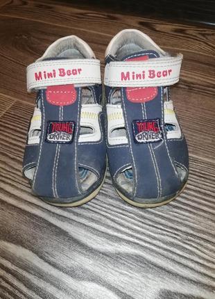 Кожаные сандали с ортопедической стелткой на мальчика
