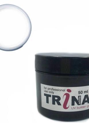 Trina гель белый конструирующий 56 г, для наращивания ногтей. трина не вызывает аллергии