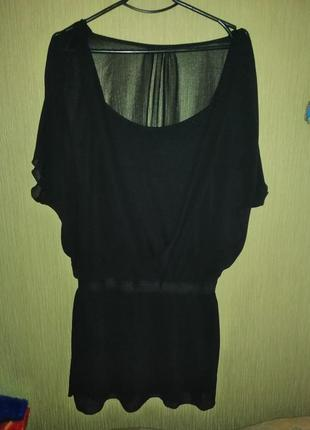 Классное платье.