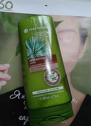 Новинка бальзам-крем для волос питание и восстановление ив роше