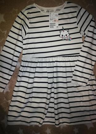 Сарафан, платье на 4-6 лет. h&m