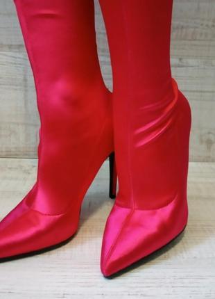 New look сапог носок